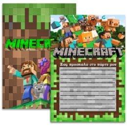 Προσκλήσεις πάρτυ Minecraft