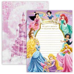 Προσκλήσεις πάρτυ Πριγκίπισσες Disney