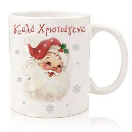 Χριστουγεννιάτικη Κούπα Vintage Άγιος Βασίλης