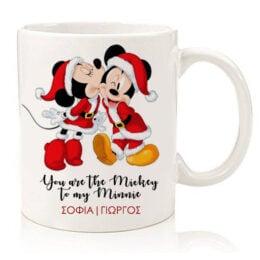 Χριστουγεννιάτικη Κούπα Mickey & Minnie